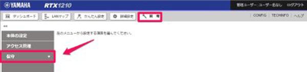 WebGUI1