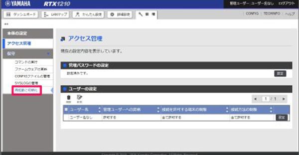 WebGUI2