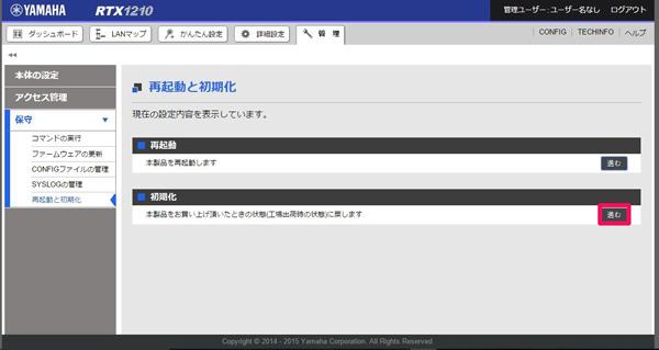 WebGUI3