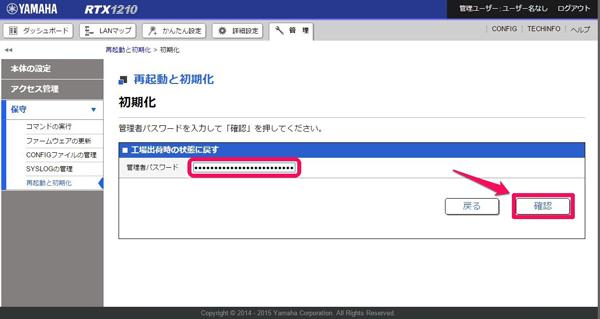 WebGUI4