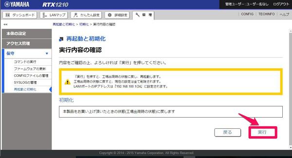 WebGUI5