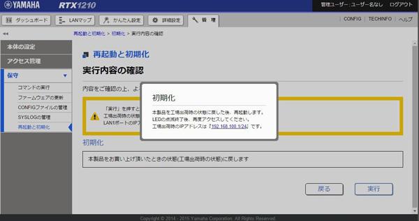 WebGUI6