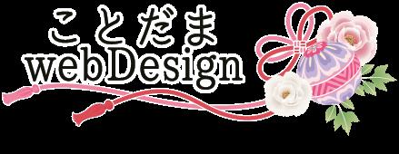 Web制作・マーケティングブログの画像